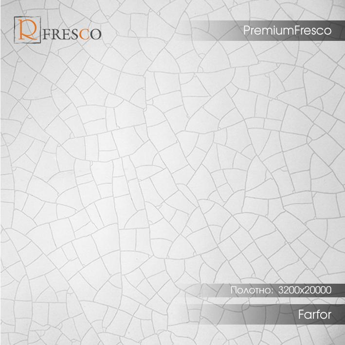 Farfor (S/G) white
