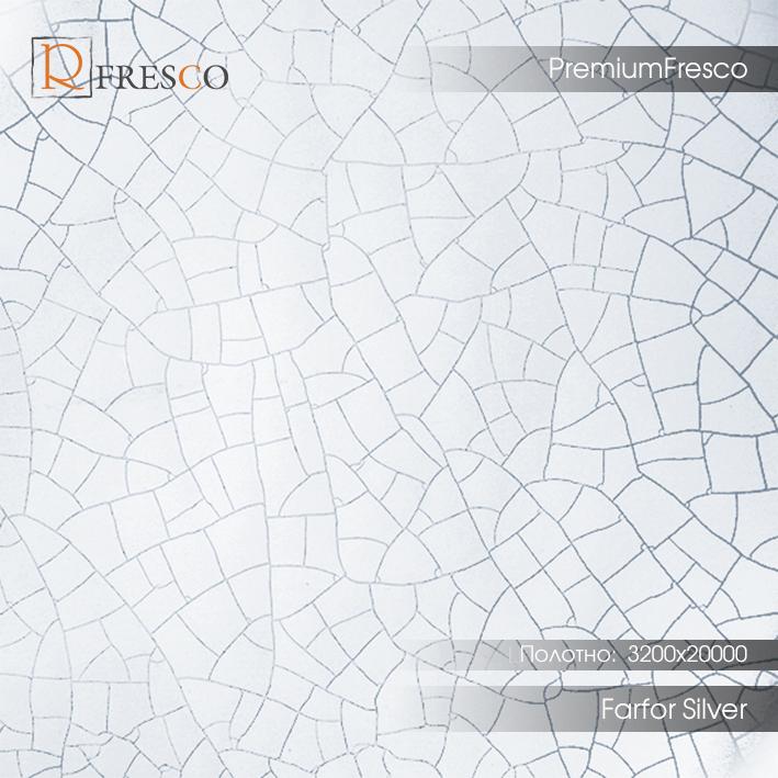 Farfor (S/G) silver