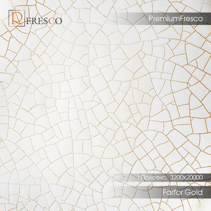 Farfor (S/G) gold